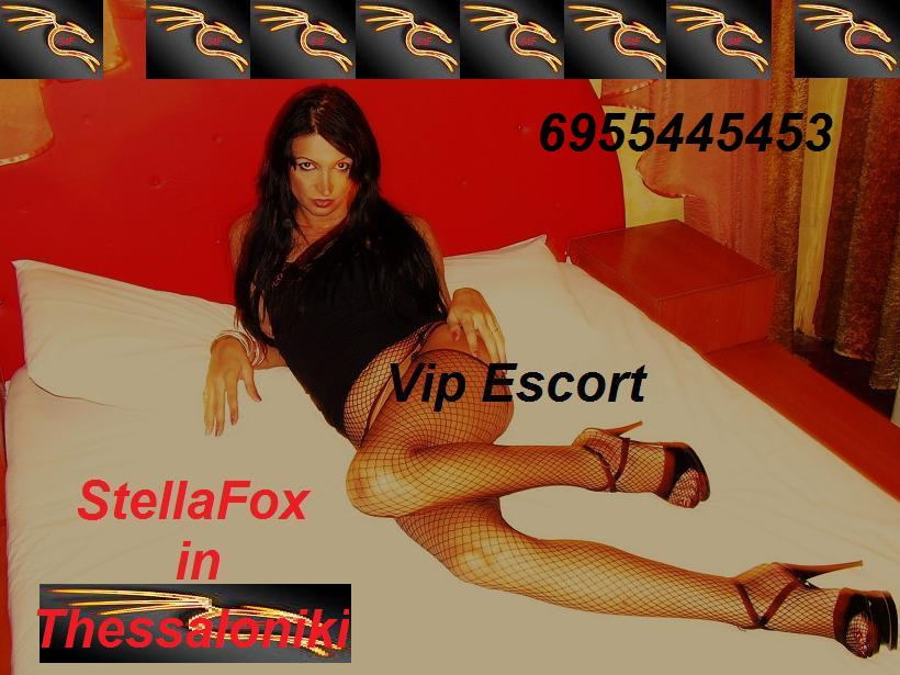 StellaFox Greek Vip Escort