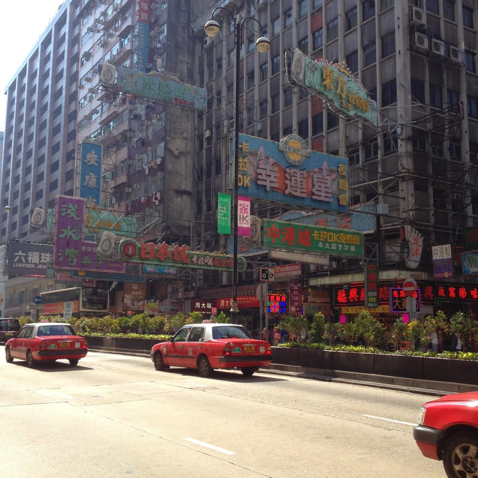 Eating & Shopping in Hong Kong!