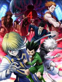 Hunter × Hunter: Phantom Rouge / 劇場版 HUNTER×HUNTER 緋色の幻影-ファントム・ルージュ-