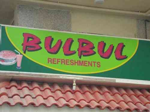 Funny pinoy restaurant signage