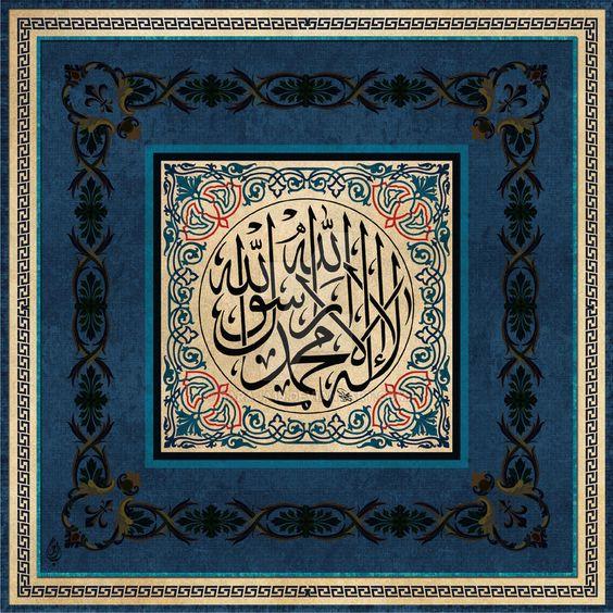 Cheikh al-Alawî - L'Unicité de l'Être