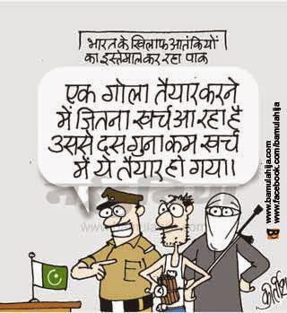 india pakistan cartoon, Pakistan Cartoon, Terrorism Cartoon