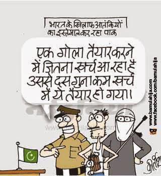 india pakistan cartoon, Pakistan Cartoon, Terrorism Cartoon