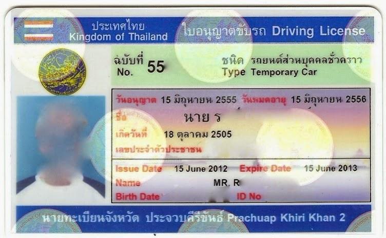 Thailändischer Führerschein