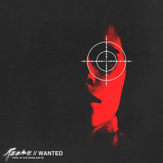 Reese - Wanted