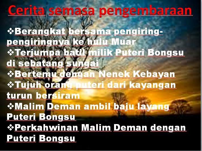 Karya Agung Melayu: HIKAYAT MALIM DEMAN