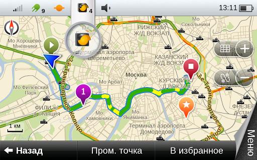 Скачать карты для GPS навигации на андроид 1 1-5 1