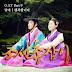 Timber - Happiness Lyrics (Gunman In Joseon OST)