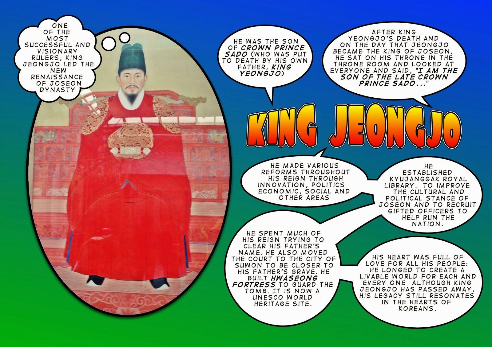 Gyeonggijeon Royal Portrait Museum 어진박물관 | meheartsoul.blogspot.com