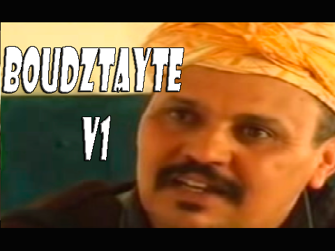 Film Tachlhit : Boudztayte V1 - #Film_Amazigh -MP3 TaChlhiT 2014 Amarg ...