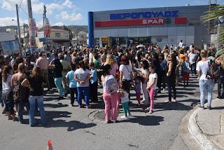 """Η διαμαρτυρία γονέων από την """"ΚΟΙΝΩΝΙΑ ΩΡΑ MEGA """""""