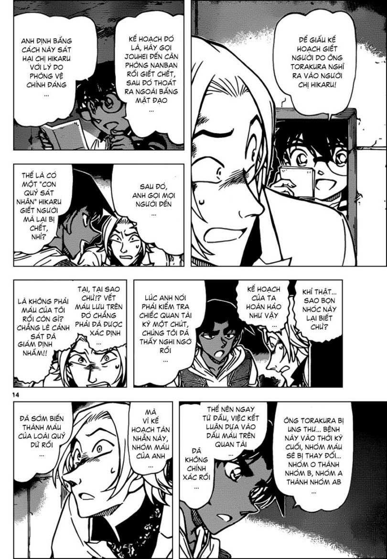 Detective Conan - Thám Tử Lừng Danh Conan chap 840 page 14 - IZTruyenTranh.com