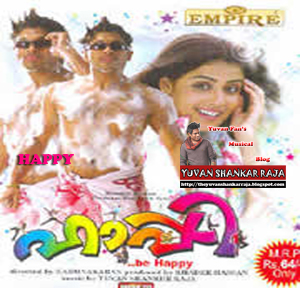 Happy Malayalam Movie Album/CD Cover