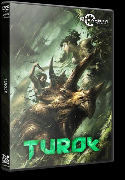 Turok Repack PC Game