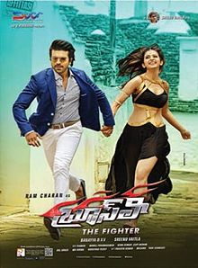 Bruce Lee Ram Charan Telugu Movie 2015 HD Videos