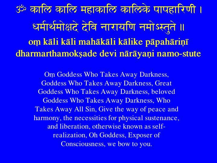 Mahakali Mantra mahakali mantra sadhna