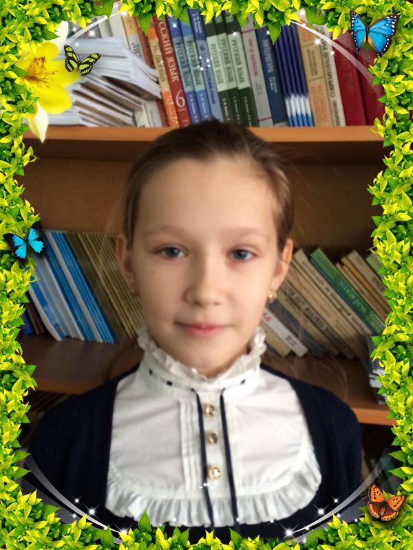 Гаврилова Кристина