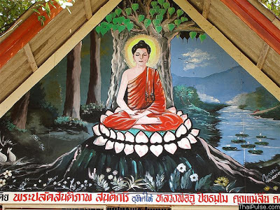 The Buddha sitting on the lotus