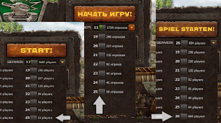 Танки игре в интернете world of tanks