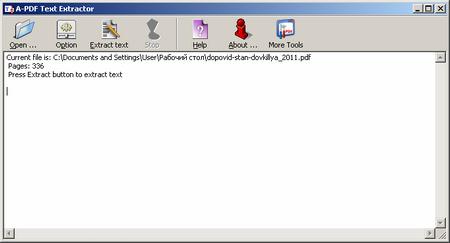 показано розміщення файлу та кількість сторінок