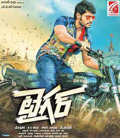 Tiger (2015) Telugu Movie DVDScr 350MB