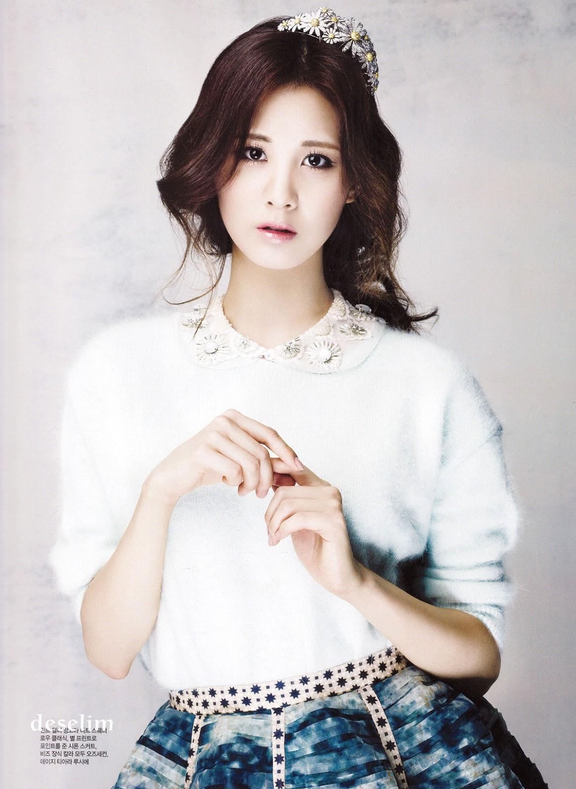 Snsd Seohyun Ceci Magazine