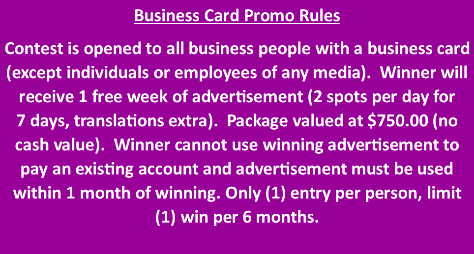 Business Card Promo Rules
