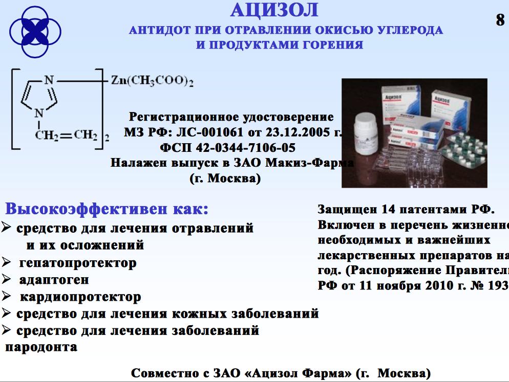 аскорутин www.mamba.ru