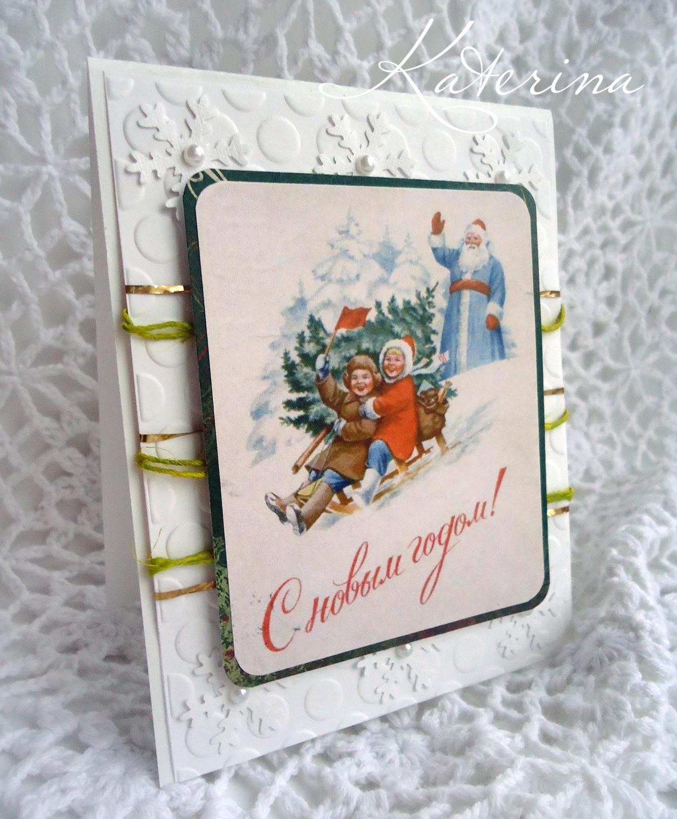 Оригинальные открытки с Днем рождения своими руками 4