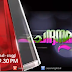 Chandanamazha 10 to 15 March 2014 Episodes | Watch Asianet Chandanamazha Serial Episode-27 to Episode-32 youtube videos