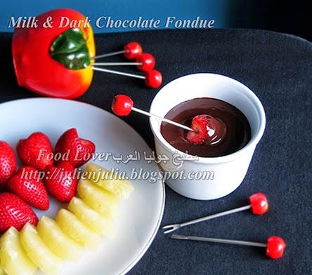 Milk & Dark Chocolate Fondue فوندو الشوكولاتة مع الفواكه