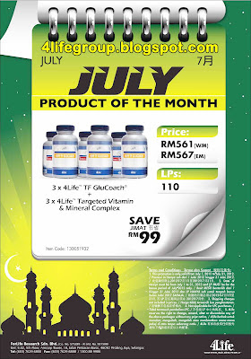 Product Of The Month - July 2012