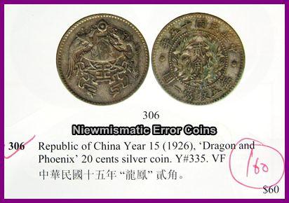 China Coins And Banknotes