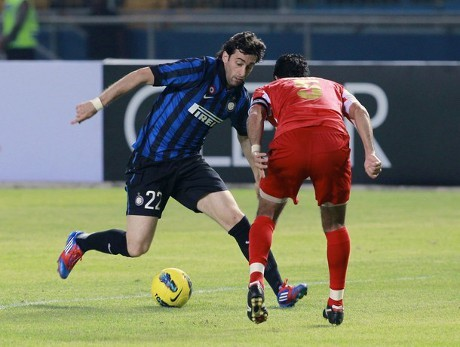 Hasil Pertandingan Indonesia VS Inter Milan