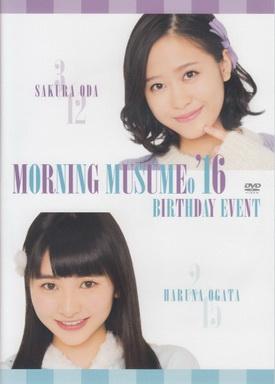 [TV-Variety] モーニング娘。'16 小田さくらバースデーイベント~さくらのしらべ5~&尾形春水バースデーイベント (DVDRIP)