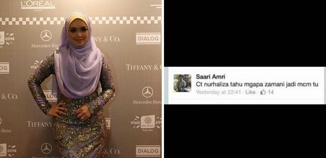 Respon Dato Siti Nurhaliza Terhadap Status Saari Amri di Facebook