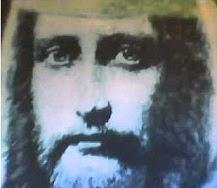 Το πρόσωπο του Ιησού Χριστού