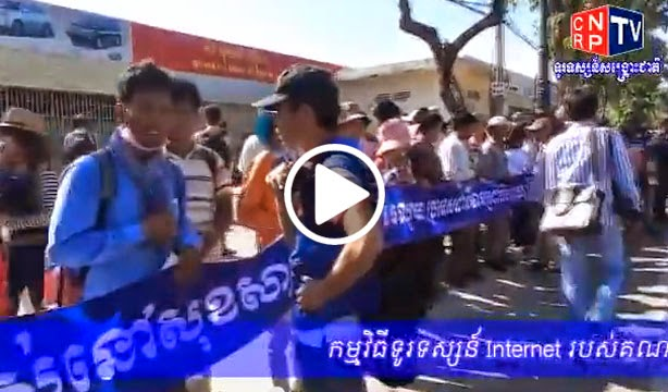 CNRP TV 29-05-2014 Video News