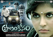 Pranam Kosam Movie HQ Wallpapers HD Posters-thumbnail-11