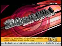 Appadiya Raj News 06-02-2013