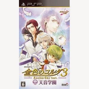 [PSP] Kiniro no Corda 3: Another Sky feat. Amane Gakuen [金色のコルダ3 AnotherSky feat. 天音学園] (JPN) ISO Download