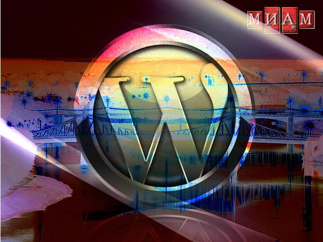 Как создать видео? Блог на WordPress в МИАМ, Осенний цикл вебинаров