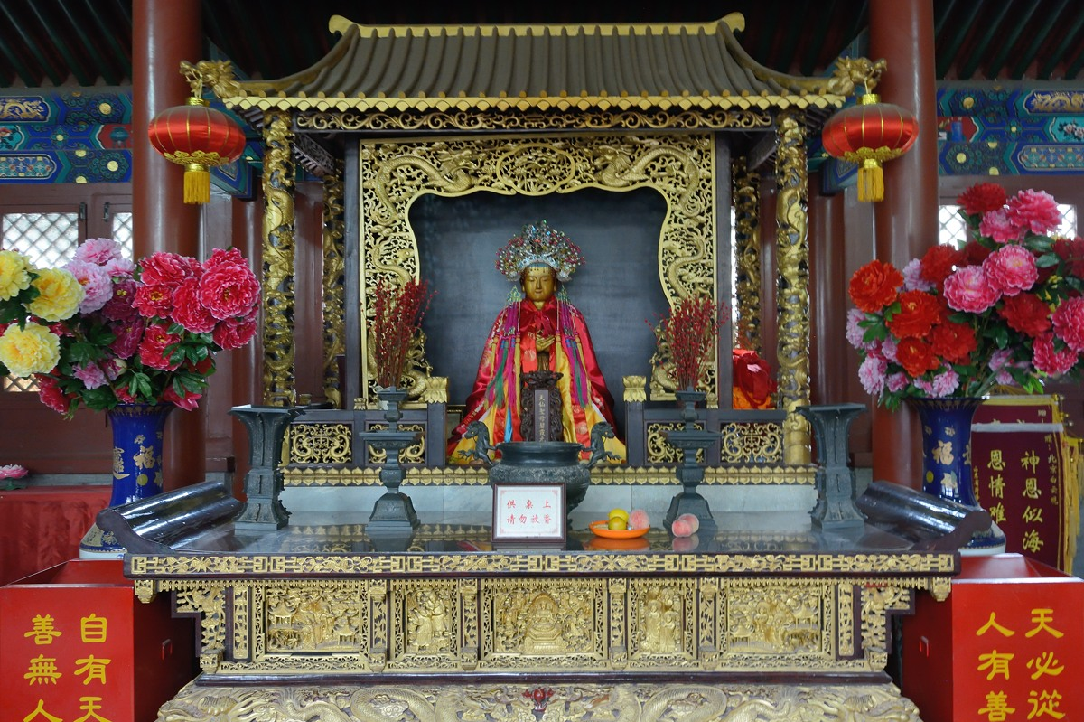 Bixia Yuanjun at White Cloud Temple in Beijing (BaiYun Guan)