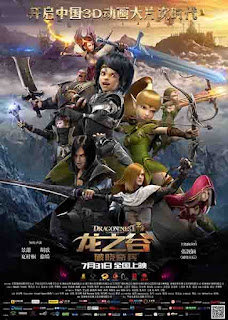 Dragon Nest Movie Sub Indo