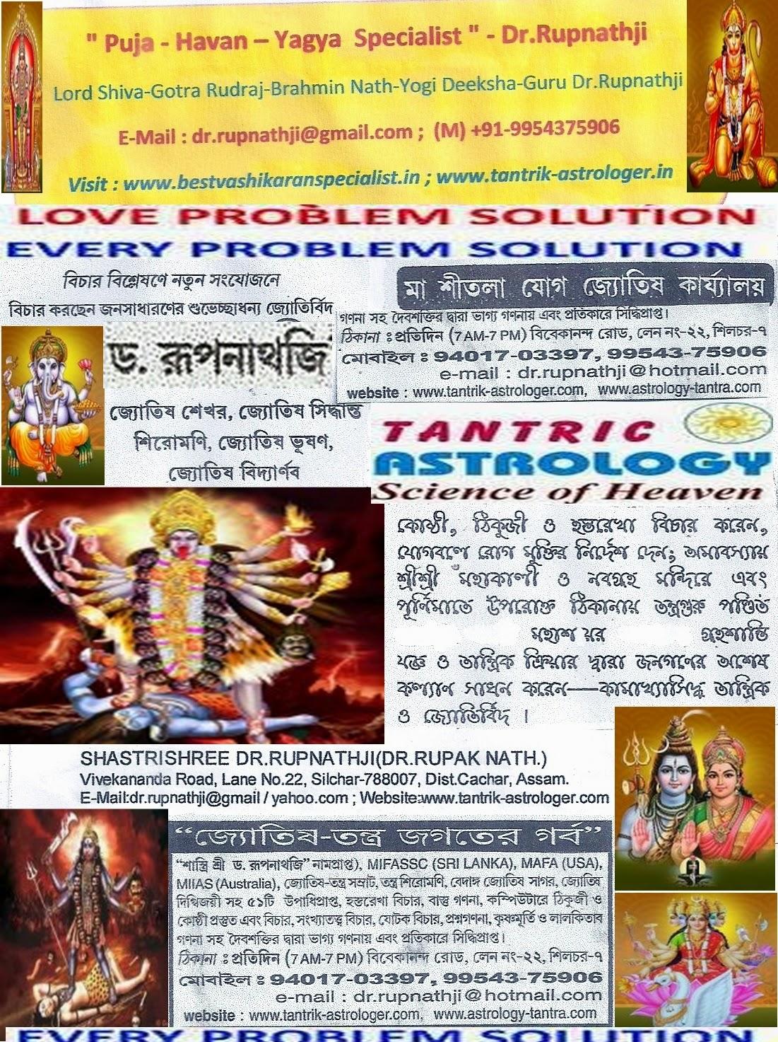 indian black magic book pdf