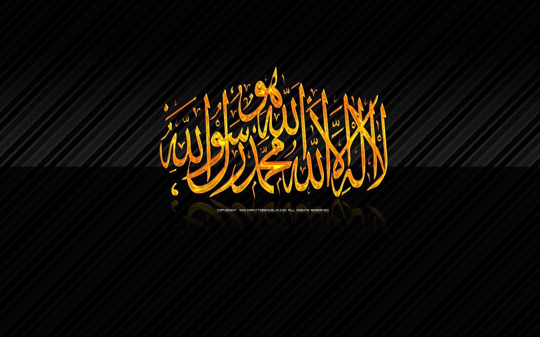 Wallpaper Free Download Islamic Wallpaper