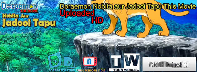 Doraemon The Movie: Nobita Aur Jadooi Tapu (2013) 720p HD