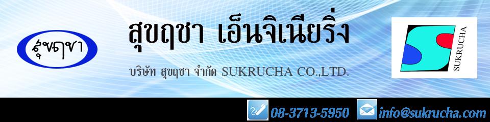 sukrucha.net