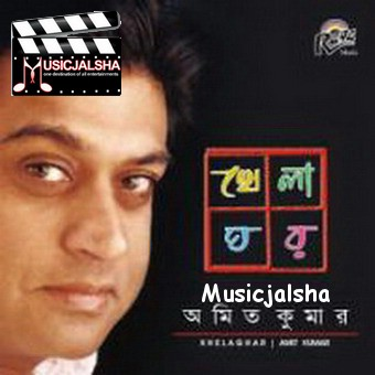 Khelaghar-Amit Kumar Kolkata Bangla Classic 128kpbs Mp3 Song Album, Download Khelaghar-Amit Kumar Free Bangla MP3 Songs Download, Bangla MP3 Songs Of Khelaghar-Amit Kumar, Download Songs, Album, Bangla Music Download, Kolkata Bangla Classic Songs Khelaghar-Amit Kumar
