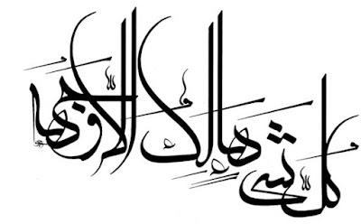 moalla khat